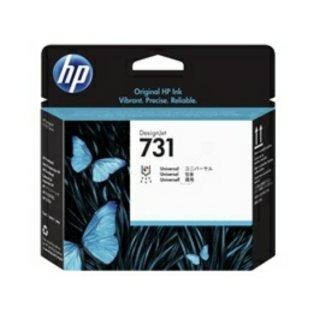 HP P2V27A HP 731 Druckkopf für HP DesignJet T 1700