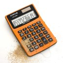 Tischrechner LCD-1000P, orange, 1-zeiliges LC-Display mit...
